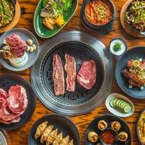photo of perilla | korean american fare restaurant