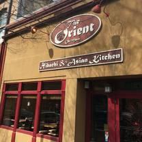 photo of the orient restaurant