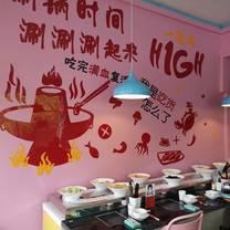 photo of ma xiao xuan restaurant