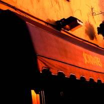 sokrates taverna - horwichのプロフィール画像