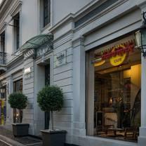 photo of hard rock cafe - athens restaurant
