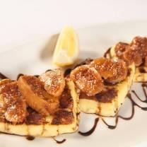 sofie's greek restaurantのプロフィール画像