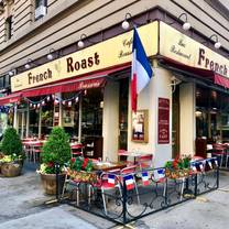 photo of french roast uptown restaurant