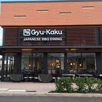 photo of gyu-kaku - kapolei restaurant