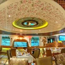 photo of bawarchi chidlom restaurant