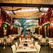 photo of te deseo restaurant