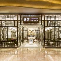 photo of crystal jade la mian xiao long bao - sands cotai central restaurant