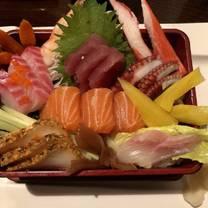photo of tisumi sushi restaurant