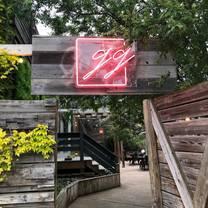photo of germantown garden restaurant