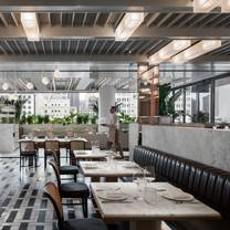 foto von marcus restaurant