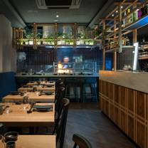 photo of robata restaurant