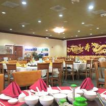 photo of east ocean seafood restaurant restaurant
