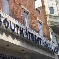 photo of south street souvlaki restaurant