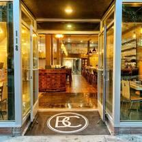 photo of broughton common restaurant