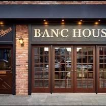 photo of b j ryan's banc house restaurant