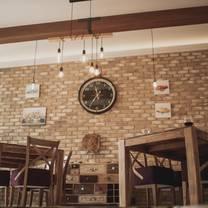 photo of the bistro restaurant
