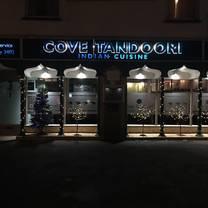 photo of cove tandoori restaurant
