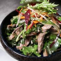photo of kokumy restaurant