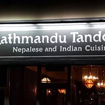 photo of kathmandu tandoori restaurant