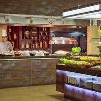 photo of al bustan - intercontinental riyadh restaurant