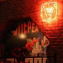 photo of nevski restaurant