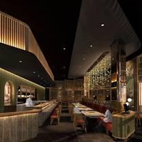 photo of rengaya - yakiniku & sushi restaurant