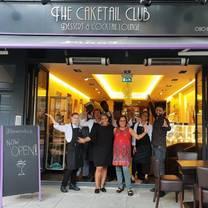 photo of the caketail club restaurant