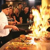 photo of fire + ice boston restaurant