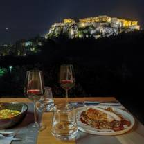 photo of hill athens restaurant