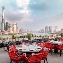 photo of cé la vi shanghai, china restaurant