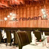 photo of el rayyan restaurant