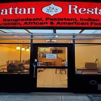 foto de restaurante manhattan halal restaurant