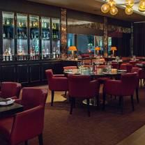 photo of mash hamburg restaurant