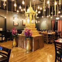 phattra thai restaurantのプロフィール画像