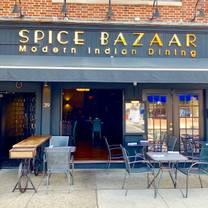 photo of spice bazaar - modern indian dining restaurant