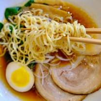 photo of shinjuku ramen noodle bar restaurant