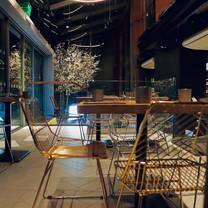 photo of omnom restaurant
