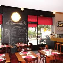 photo of ba-ba reeba restaurant