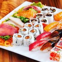 photo of yuki sushi restaurant