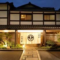 photo of shimogamo saryo restaurant