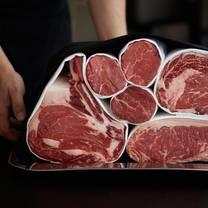 photo of george prime steak and raw bar munich restaurant