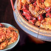 photo of hutong restaurant