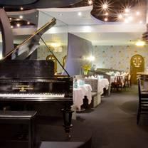 photo of charlie chan restaurant