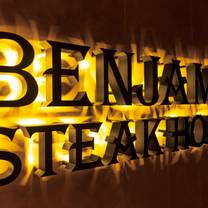 photo of benjamin steakhouse roppongi restaurant