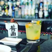 photo of shino restaurant restaurant