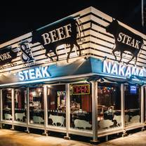 ステーキハウス nakamaのプロフィール画像