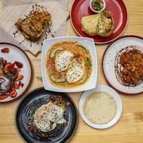 photo of arbol de seda restaurant