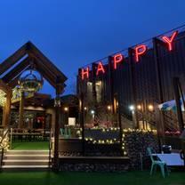 photo of happy camper restaurant