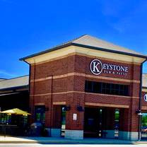photo of keystone pub & patio - lewis center restaurant