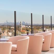 photo of alto rooftop restaurant